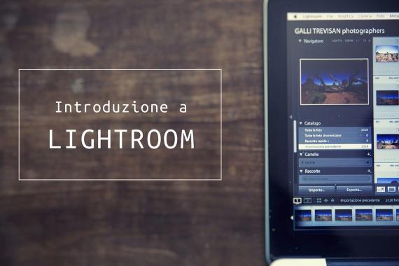 intro_lightroom