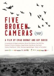 5_broken_cameras-649718257-large
